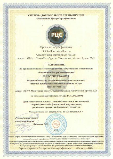 CDC.PCC.RF.00092.P.jpg