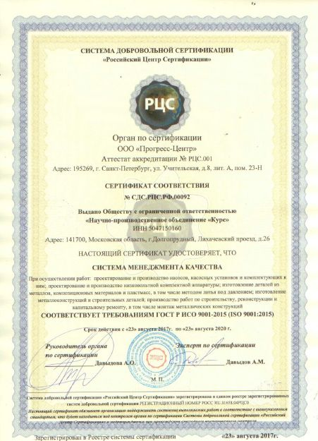 CDC.PCC.RF.00092.jpg